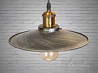 Люстра-подвес светильник в стиле Loft&6856-260-BK-SV