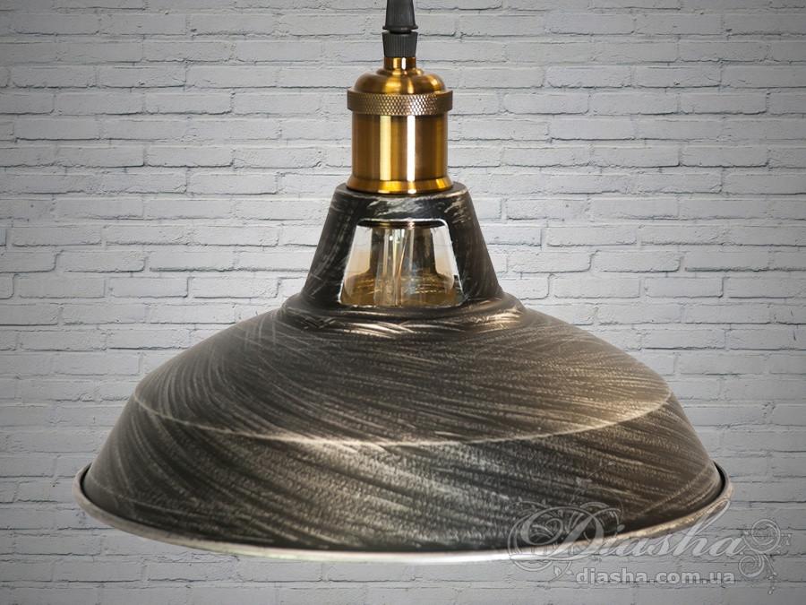 Люстра-подвес светильник в стиле Loft&6857-270-BK-SV