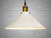 Люстра-подвес светильник в стиле Loft&6855-300-WH-G