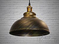 Люстра-подвес светильник в стиле Loft&6858-300-BK-G