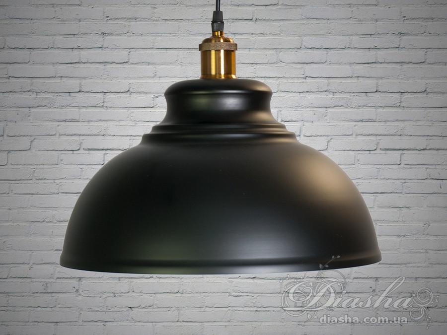 Люстра-подвес светильник в стиле Loft&6858-360BK