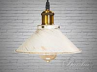 Люстра-подвес светильник в стиле Loft&6855-210-WH-G