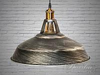 Люстра-подвес светильник в стиле Loft&6857-390-BK-SV