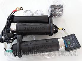 Ручки руля с подогревом Oxford Heated Grips Premium Cruiser для чопперов с диаметром руля 25мм, фото 2