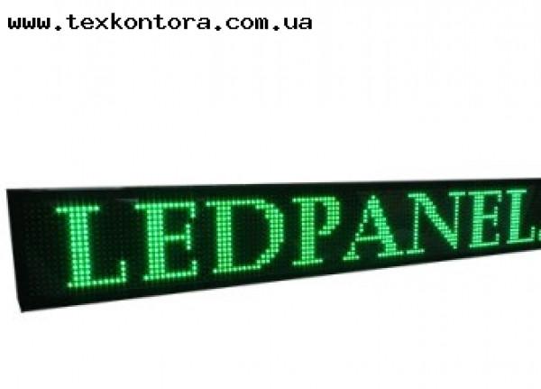 Бегущая строка 100-23 см, зеленые светодиоды 100-20см