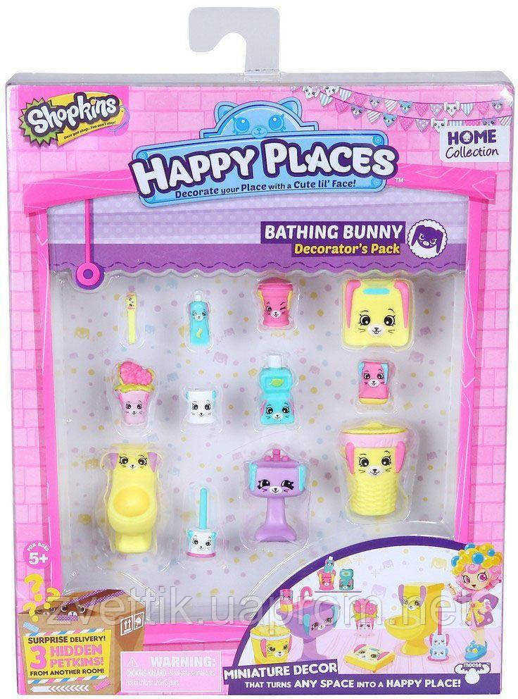 П, Набор декораций Шопкинс Happy Places Shopkins Decorator Pack Bathing Bunny  Ванная Кролика Оригинал Шопкинс