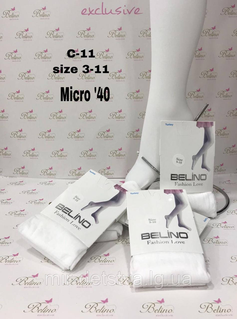 Белые капроновые колготки для девочек 40 Den оптом, Турция ТМ Belino р.7-8 (122-128 см)