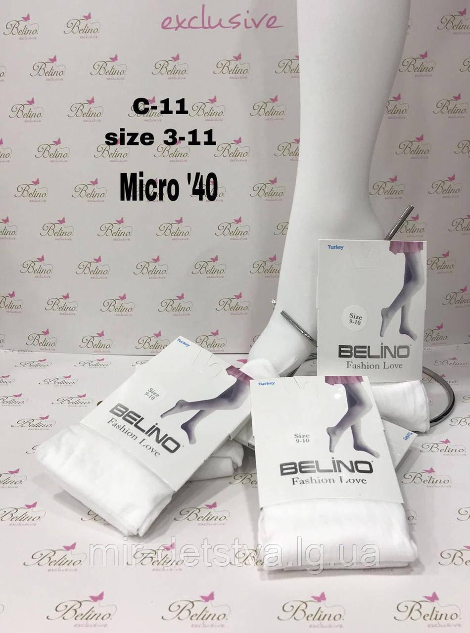 Белые капроновые колготки для девочек 40 Den оптом, Турция ТМ Belino р.5-6 (110-116 см)