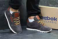 Мужские кроссовки в стиле Reebok, коричневые 43 (27,5 см)