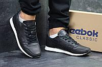 Мужские кроссовки в стиле Reebok, чёрно-белые, 41 (25,7 см)