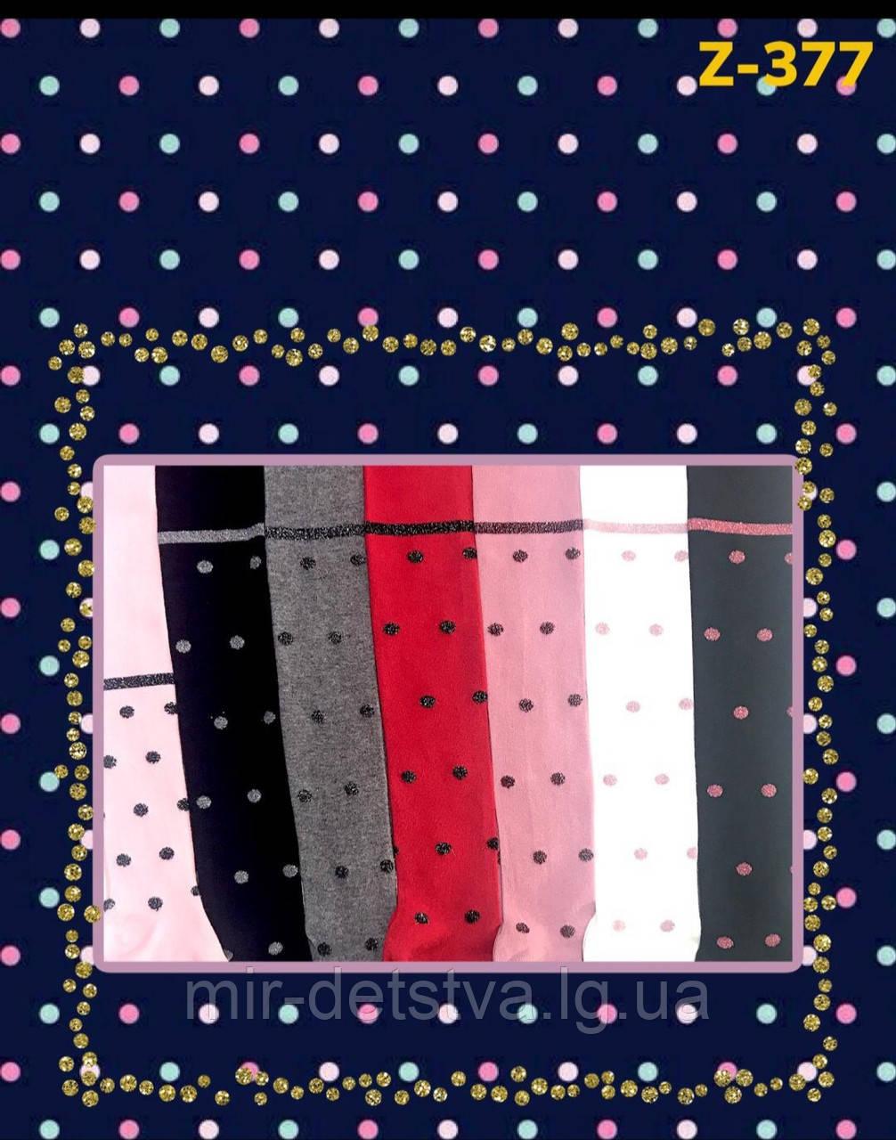 Нарядные колготки для девочек  оптом, Турция ТМ PIER LONE р.9-10 (134-140 см)