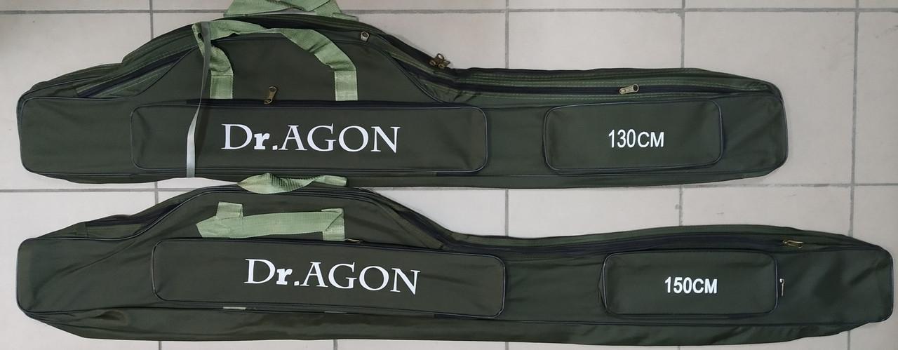 Чехол DrAgon 2 секции 130 см