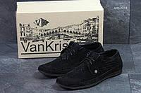 Мужские туфли в стиле Vankristi, черные 40 (26 см)