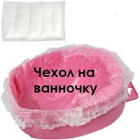 Чехол полиэтиленовый на ванночку для маникюра 35х35 см, 50 шт
