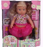 Танцующая кукла Очаровашки