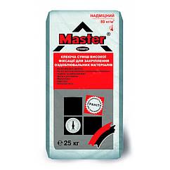 Эластичный клей MASTER STONEFIX (Мастер Стоунфикс) 25кг