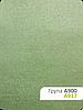 Ткань для рулонных штор А 917