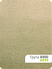 Распродажа тканей для рулонных штор с Польши