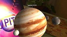 """4D Тетрадь ученическая Планета Юпитер, 48 листов, серия """"Планеты"""", фото 2"""