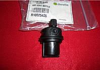 Клапан воздушный (автоматический) для насосной группы, код R10025485