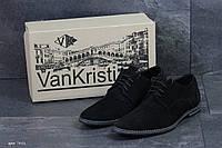 Мужские туфли в стиле VanKristi, черные 40 (27 см)
