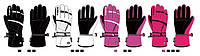 Перчатки зимние для женщины BRUGI