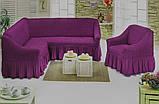 Чохол зі спідницею на кутовий диван та крісло Баклажан Evibu Туреччина 50108, фото 2