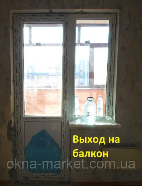 Выход на балкон Васильков недорого