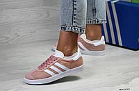 Женские кроссовки, кеды в стиле Adidas Gazelle, замша, пудровые с белым 39 (24,5 см)