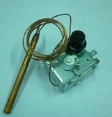 Ограничитель температуры VK-C /8 exclusiv/classic, артикул 101198