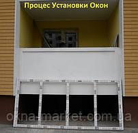 Остекление лоджий Киев - Недорого
