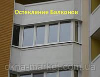 Остекление Балконов. Конструкции разных сложностей.