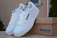 Мужские кроссовки в стиле Reebok Workout, кожа, белые 41 (26 см)