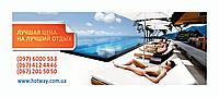 Подарочный сертификат на туристические услуги на предъявителя 100000,00