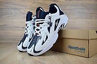 Мужские кроссовки в стиле Reebok DMX, белые с синим 45 (29 см)