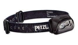 Petzl - Headlamp ACTIK CORE - HYBRID - Black - E99ABA