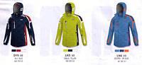 Зимняя теплая курточка для мальчика BRUGI