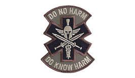 MIL-SPEC MONKEY - Morale Patch - Do No Harm Spartan - Forest (для страйкбола)