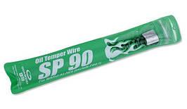 Guarder - Mainspring SP90 - SP-90