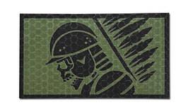Combat-ID - Patch Hussar - OD - Gen I (для страйкбола)