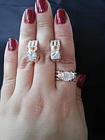 Набір срібних прикрас з накладками золота Валентина, фото 1