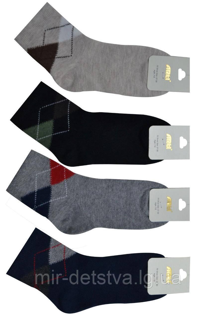 Хлопковые носки для мальчиков ТМ Arti, Турция оптом р.11-12 лет (34-36)