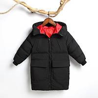 Куртка-пуховик детская Мир, черный Berni