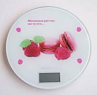 Сенсорные  кухонные электронные круглые весы Maxwell до 5 кг, white
