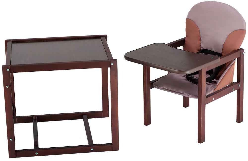 Стульчик- трансформер Babyroom Карапуз-120 тонированный МДФ столешница  шоколад-бежевый
