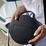 Стильная женская сумка круглая черная (1157), фото 7