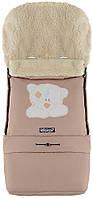 Зимний конверт Babyroom №20 с удлинением  капучино (мордочка мишки штопаная)