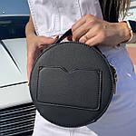 Женская сумка круглая черная (1158), фото 6