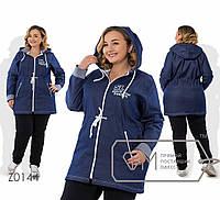 Модный женский спортивный костюм с курткой из джинса батал с 56 по 62 размер