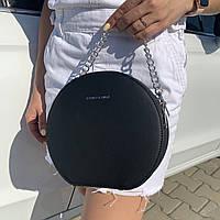 Стильная женская сумка круглая черная (1156)
